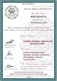 Halal Certification Registration in Pakistan